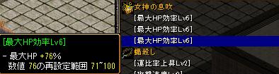 0301-ibukisaikousei2.png