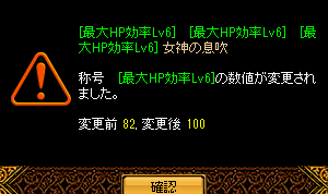 0301-ibukisaikousei3.png