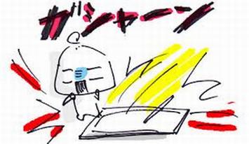 0301-kagami003.png