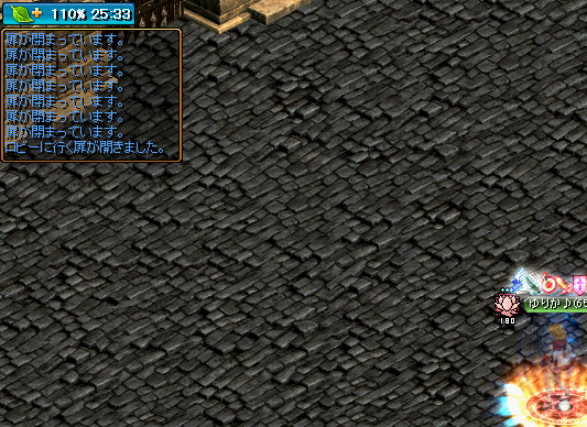0305-mori6kotei-1.png