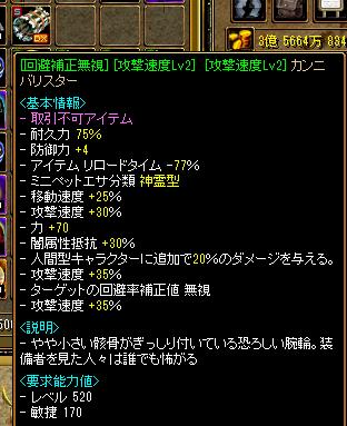 1010-kagami2.png