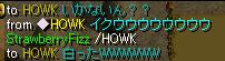 1027-howk2.png