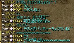 1107-howk1.png