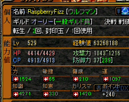 312-wanko02.png