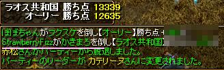 720-oriraogv2.png