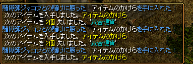 725gomi3.png