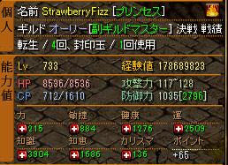 81-ichigo-tie.png