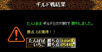 823gvkekka-ichigo1.png