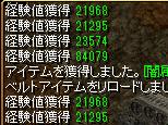 914-ti2.png