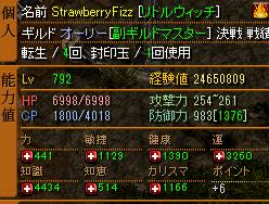 927-ichigosute.png