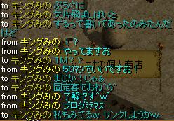927-minochan1.png