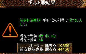 929-gv825urayasu.png