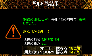 929-gv918snoopy.png