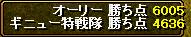 929-gv925ginyu1.png