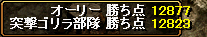 929-gv92totu1.png
