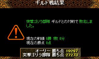 929-gv92totu2.png