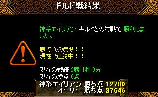 929-gv95kamikei.png