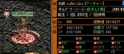 94-atyamiko.png