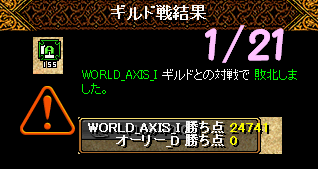 GV-0121-world-1.png