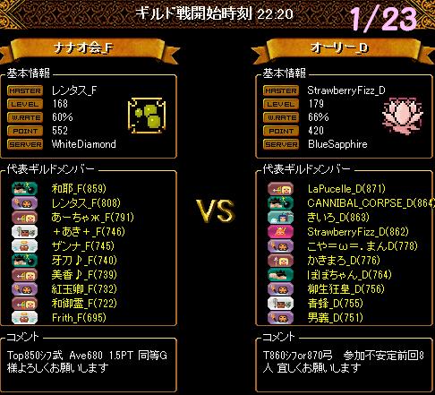 GV-0123-nanao-1.png