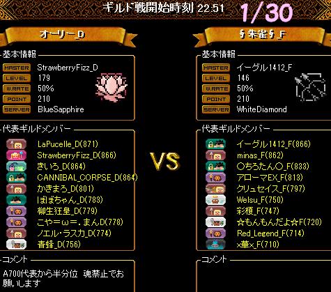 GV-0130-suzaku1.png