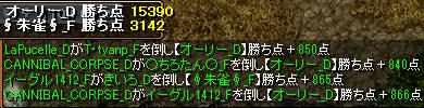 GV-0130-suzaku2.png