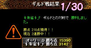 GV-0130-suzaku3.png