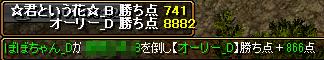 GV-0201-kimi--3.png