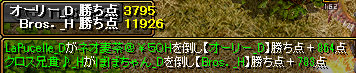 GV-220-2.png