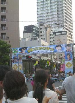 hiratuka-tanabata.png