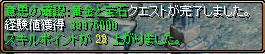 niji-3990.png