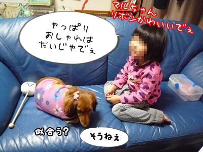 おしゃれP1330943