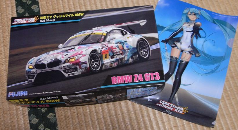 BMW Z4 GT3プラモ限定版