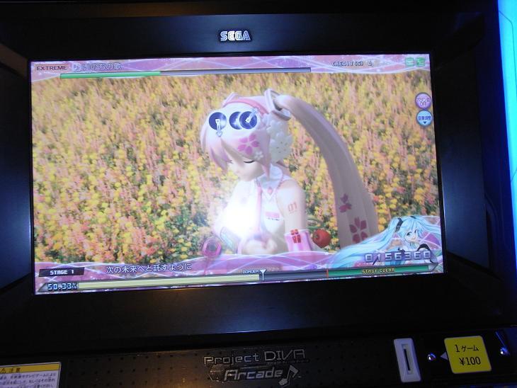 DIVAで桜ミク3