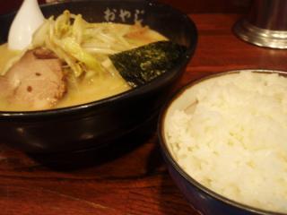 ラーメンおやじ(おやじ麺)