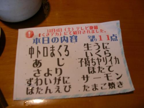 002_convert_20110130115755.jpg