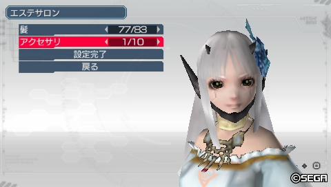 ∞ナギサ(髪型)