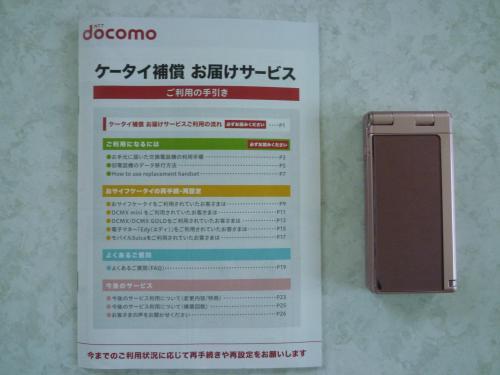 P1080619_convert_20110930175237.jpg
