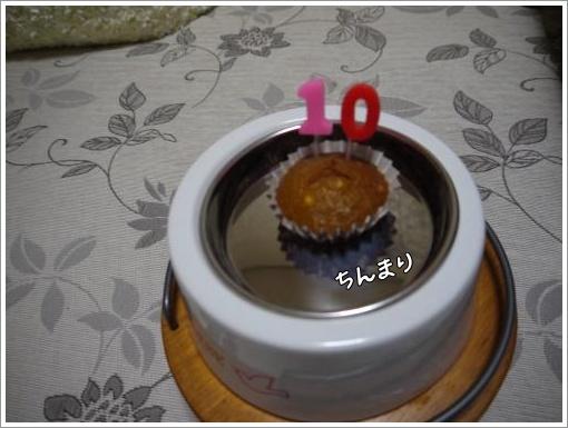 005_convert_20130220091937.jpg