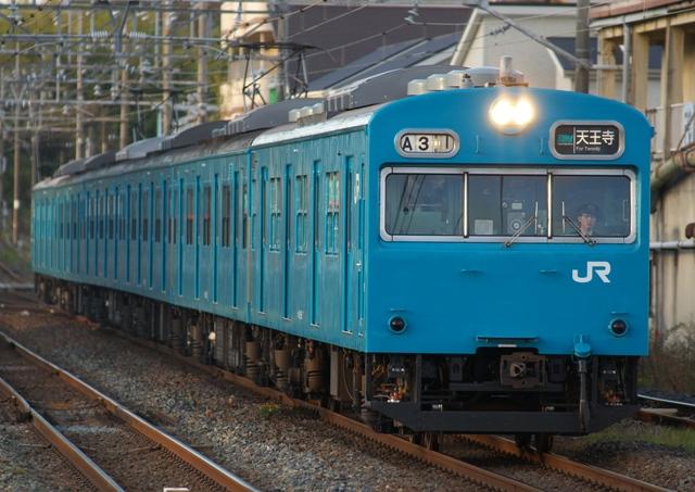 101208-JR-W-103-Kukan-Kaisoku-1.jpg