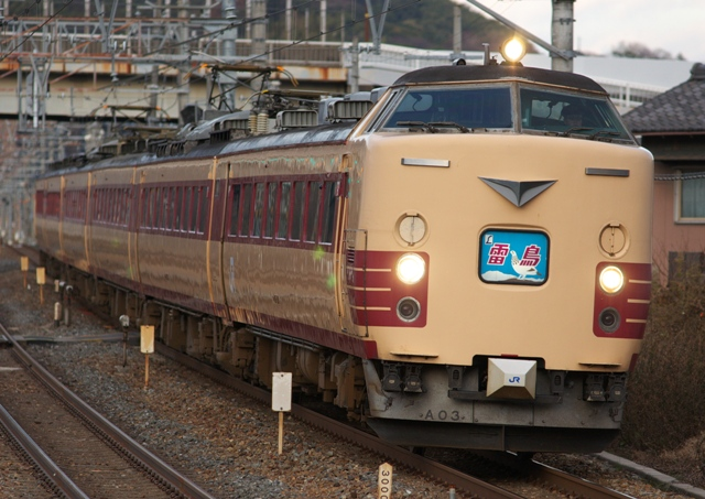 101225-JR-W-485-raichou-6cars-shimamoto-1.jpg