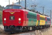 101229-JR-K-485-KH-nichirin-tateishi-1.jpg