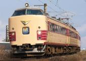 101230-JR-485-K-nichirin-1.jpg