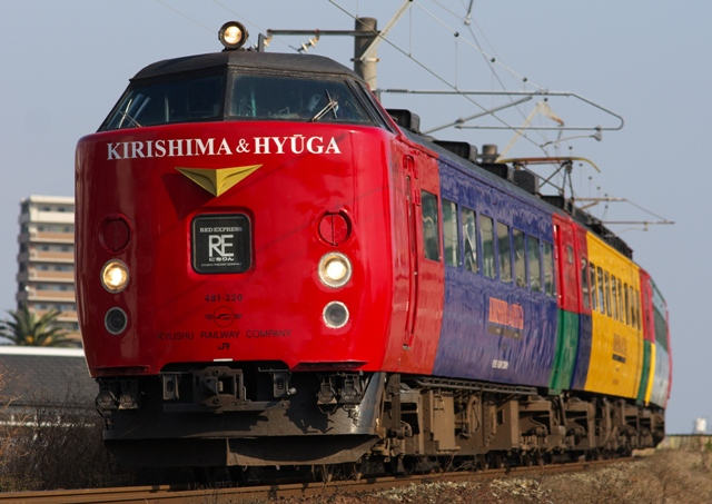 101230-JR-K-485-KH-nichirin-2.jpg