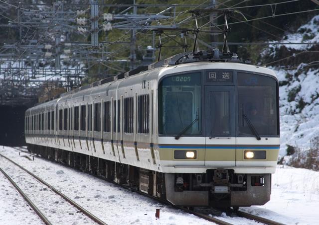 110101-JR-W-221-WP-ogoto-1.jpg