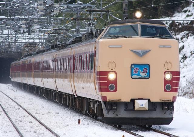 110101-JR-W-485-raicho-ogoto-1.jpg