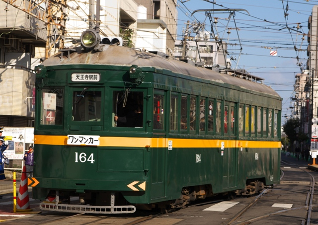 110102-hankai-gy-164-3.jpg