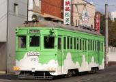 110102-hankai-kumo-166-1.jpg