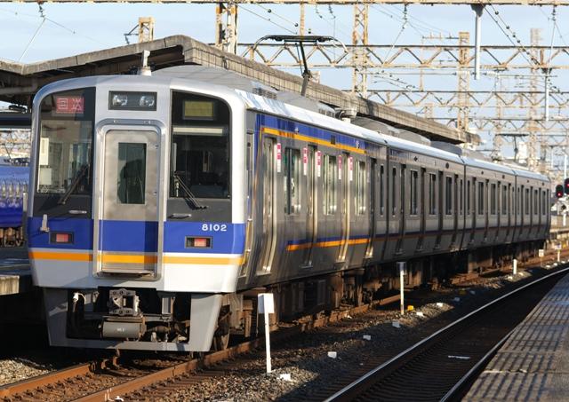 110102-nankai-8000-2.jpg