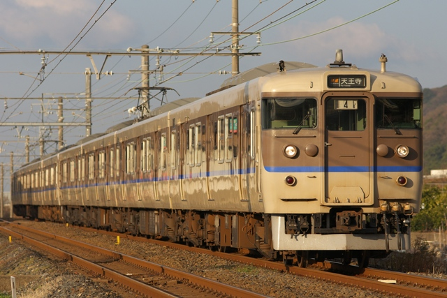 110112-JR-W-113-hanwa-cafe-6cars.jpg
